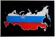 Рабинович: Российская Федерация прекратила свою международную легитимность.